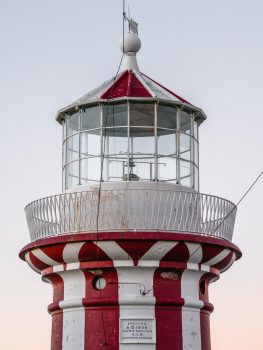 A white and red lighthouse